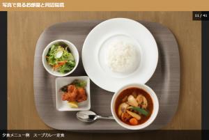 食事付学生寮2