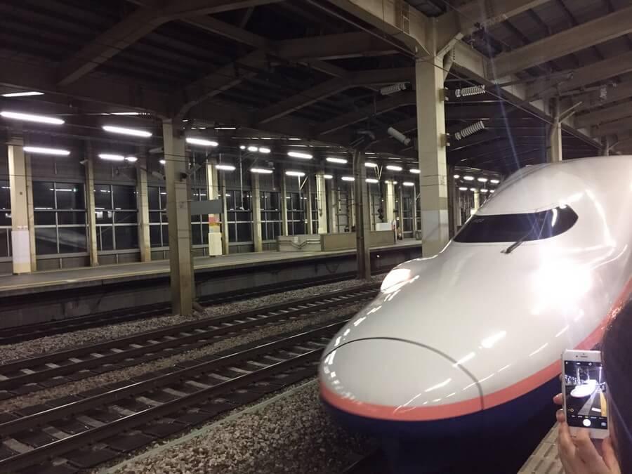 新幹線代の節約方法